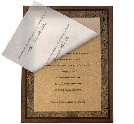 Stationery, brown, Invitations, Inprint, Bilingual
