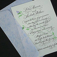 Stationery, Invitations, Blooming quill