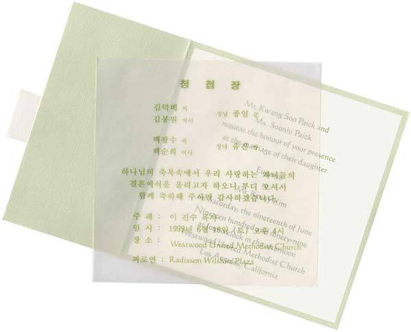 Stationery, green, Invitations, Inprint, Bilingual