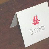 Stationery, red, Invitations, Double happiness, Monagram, Superior letterpress