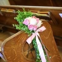 Ceremony, Flowers & Decor, Decor, pink, Ceremony Flowers, Flowers, Pew