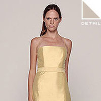 Bridesmaids, Bridesmaids Dresses, Fashion, yellow, gold, Jenny yoo