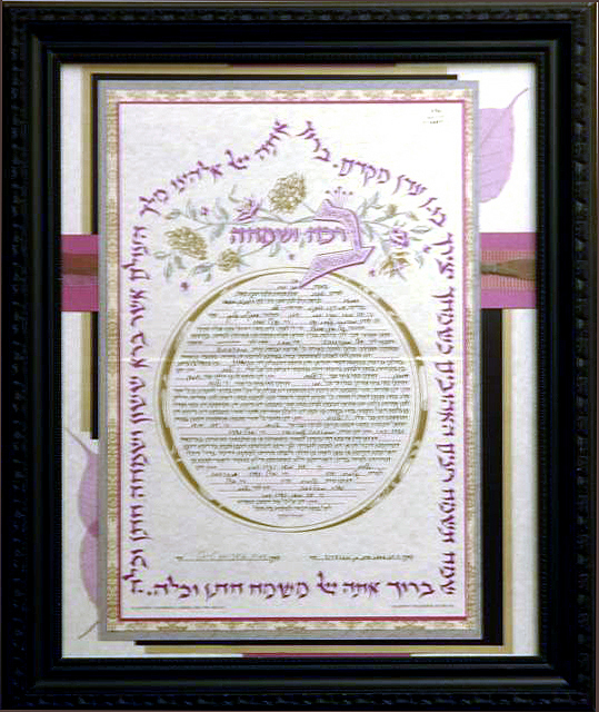 Wedding, Gift, Anniversary, Keepsake, Framed, Purple raincoat, Ketubah