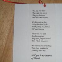 Bm, Poem