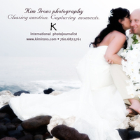 Destinations, Hawaii, Wedding, Destination, Maui, Kim irons photography • international photojournalist