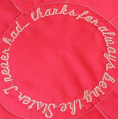 Jewelry, Custom, Bridesmaid, Mother, Bag, Message, Moh, Sister, Roll, Embroidered, Chamberrycherrydesigns, Mil