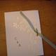 1375031934 small thumb 60c4354da1f883eaee6e041b91686e56