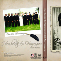 Wedding, Custom, Slideshow, Photo, Anniversary, Dvd, Montage, Case, Digital illusions design