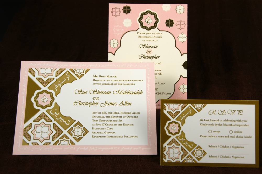 Flowers & Decor, Stationery, white, pink, brown, Cultural, Invitations, Flowers, Custom, Unique, Floral, Persian, Ethnic