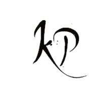 Stationery, Invitations, Monograms