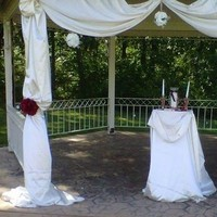 Ceremony, Reception, Flowers & Decor, white, pink, red, green, silver, gold, Ceremony Flowers, Flowers