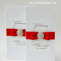 Stationery, white, red, Invitations