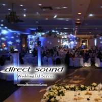 Ceremony, Reception, Flowers & Decor, Decor, blue, Lighting, Wedding, Up, Dj, Gobo, Projection, Direct sound wedding dj decor lighting