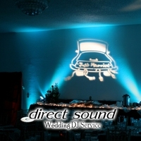 Ceremony, Reception, Flowers & Decor, Decor, orange, blue, green, brown, Lighting, Wedding, Up, Dj, Gobo, Event, Projection, Led, Direct sound wedding dj decor lighting