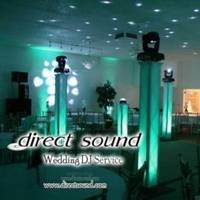 Ceremony, Reception, Flowers & Decor, Decor, purple, blue, green, brown, Lighting, Wedding, Up, Dj, Gobo, Projection, Direct sound wedding dj decor lighting