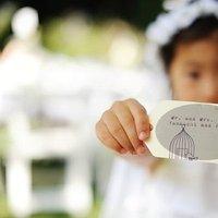 Stationery, Real Weddings, Wedding Style, Escort Cards, Modern Real Weddings, West Coast Real Weddings, Modern Weddings