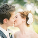 1375621543_small_thumb_1369204664_real-wedding_naomi-and-rachel-houston_21