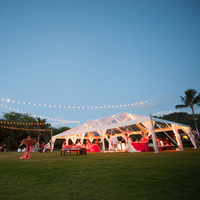 Hawaiian Tented Reception