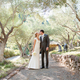 1390588175 small thumb modern california wedding 21