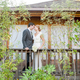1390588175 small thumb modern california wedding 22
