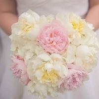 Peony Bride's Bouquet