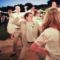 Jason and Rachel Dancing