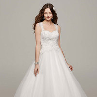 white, Lace, Sweetheart, Tulle, Floor, Sleeveless, Ball gown, sweep train, soft white