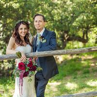 Shana and Ben's Wedding Venue