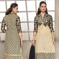 Cream Wedding Wear Salwar Suits - Fashionfiza.com